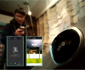 BrightBeacon全新博物馆互动体验方案