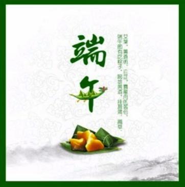粽子店app